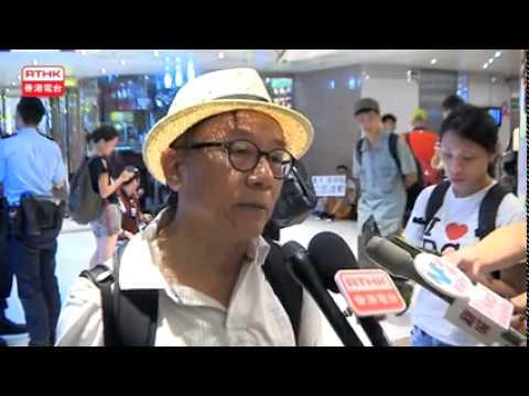 Hong Kong Free Amos Yee Protest