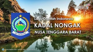 Kadal Nongak - Lagu Daerah NTB (Karaoke, Lirik dan Terjemahan)