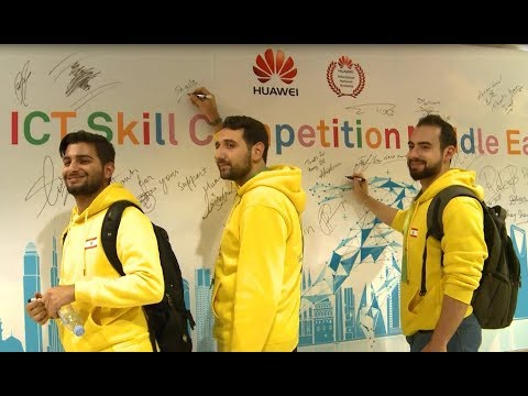 Huawei ICT Skill Competition Middle East 2017  - Highlights