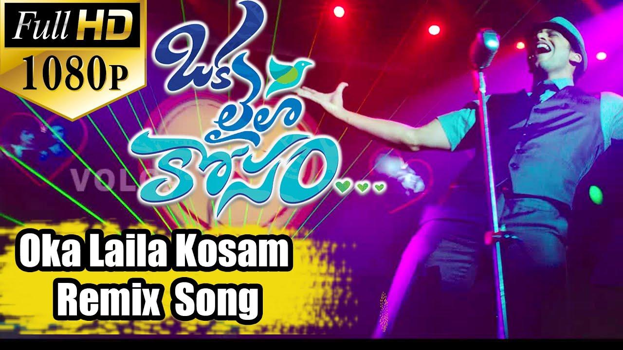Oka Laila Kosam Full Songs Juke Box