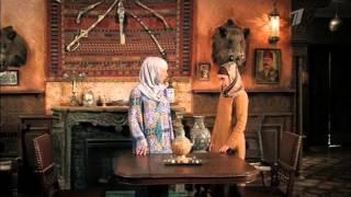 15-22 серии. Ясмин. История Маши и Мехмеда.
