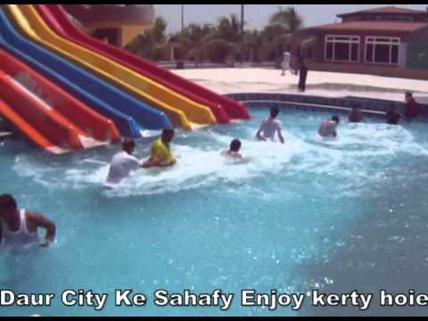 Gharo  Water Park Sunway