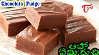 Aaha Emi Ruchi || How to make Easy Chocolate Fudge
