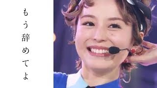 女優、声優として幅広く活躍する平野綾が、13日に放送された音楽番組「2...