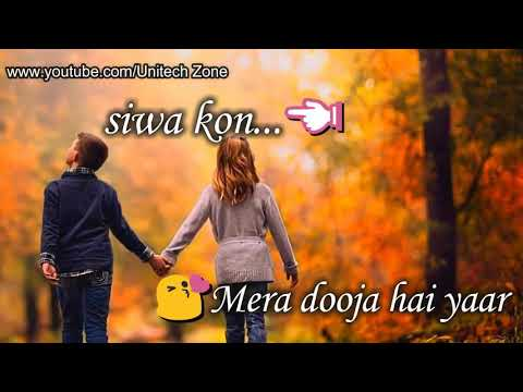 Sathi tera pyar pooja hai new status song by aniket baghe no 1 video channel