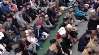 Friday Sermon: 24th February 2017