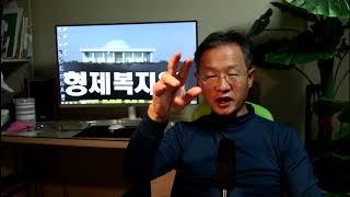 대한민국이 북한에 인권을 비난할 자격이 있었는가 127회
