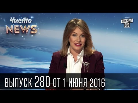 Надежда Савченко -