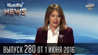 ������� �������� - ������ ������� ���� | ����� ����� �����News 2016 #280