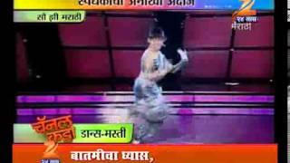 Channel Katta Dance Maharashtra Dance 2201