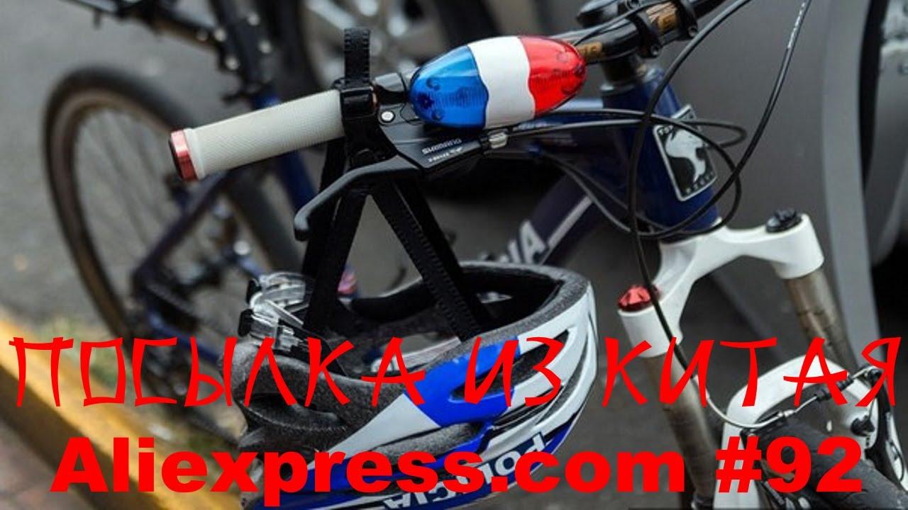 сирена для велосипеда схема