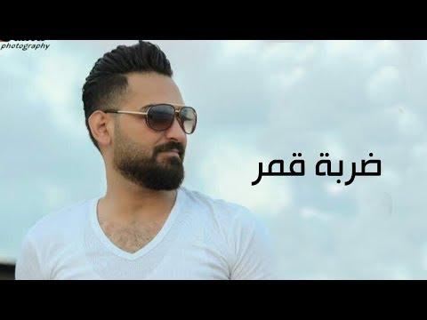 -    | Kinan Hammoud - Darbet Kamar 2017