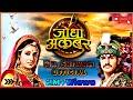 Dil Ko Dhadakna Tumne Sikhaya Full Song Hindi Lyrics Jodha Akbar