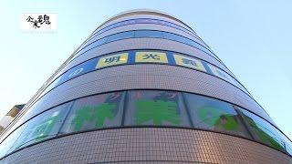 東京・駒込という、オフィスビルとして恵まれていなかった立地で満室稼...
