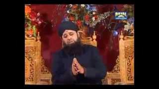 Tera Naam Khawaja Moin ud Din By Owais Raza Qadri  YouTube