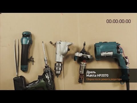 Ремонт электроинструмента — Сервисный центр Спецрегион