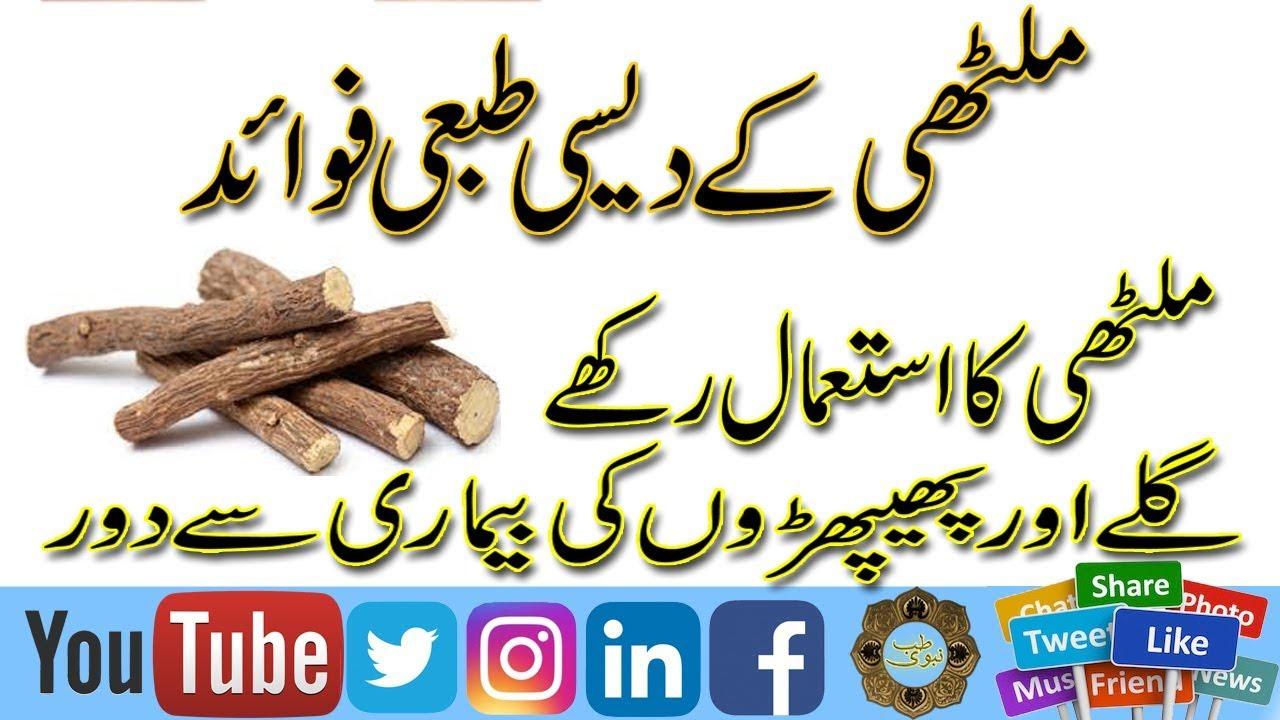 A mulethi segít a fogyásban, 7 étel, ami segít a fogyásban