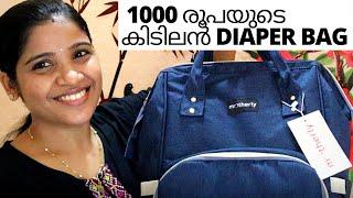My NEW DIAPER BAG REVIEW Malayalam