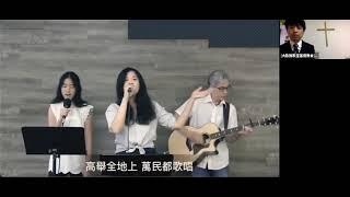 2021/03/21 興起發光/ 張伯笠 牧師