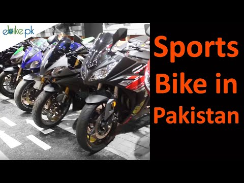 Sports Bike Price in Pakistan 2018 Video ebike.pk