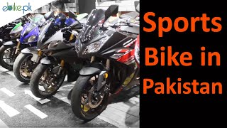 Sports Bike in Karachi Pakistan Sports Bike Shop , Dealer , Showroom Shah Motor Sports ebike pk