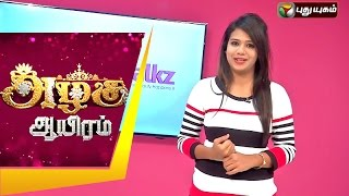 Azhagu Aayiram spl show 29-04-2016 full video 29.4.16   Puthuyugam Tv shows Azhagu Aayiram 29th April 2016