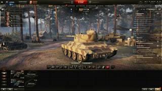 Обзор AMX 13 75 в патче 1.0 (он просто всё убивает!)