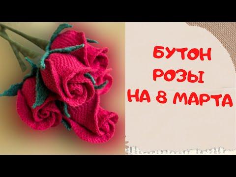 Вяжем розы крючком