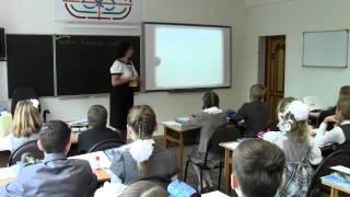Урок математики, 5 класс, Алёшкина_О.У., 2012