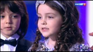 Семья поздравляет Филиппа Киркорова на 'Субботнем Вечере'