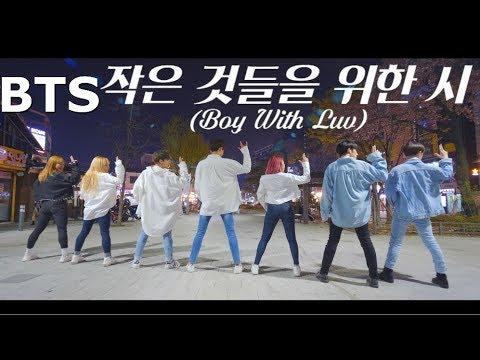 BTS (방탄소년단) - '작은 것들을 위한 시(Boy With Luv) Feat.Halsey' MV Full Cover Dance 커버댄스