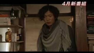 akechithe3rd_spot30mae.m4v 明智小五郎 検索動画 18