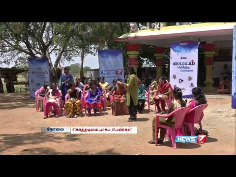 Understanding violence against women and their rights | Maiyam | News7 Tamil
