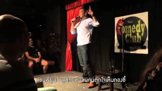 andy yp stand up comedy at the royal oak bangkok january 16 2015 with thai subtitle