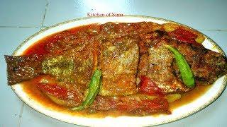 ভীষণ সুস্বাদু তেলাপিয়া মাছের ঝোল | আলু টমেটায় মাছের ঝোল | Tilapia fish curry |
