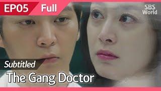[CC/FULL] The Gang Doctor(Yong-pal) EP05 | 용팔이