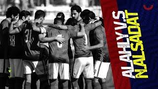ملخص مبارة الأهلي ونجوم السادات ٧-صفر ( مباراة ودية )