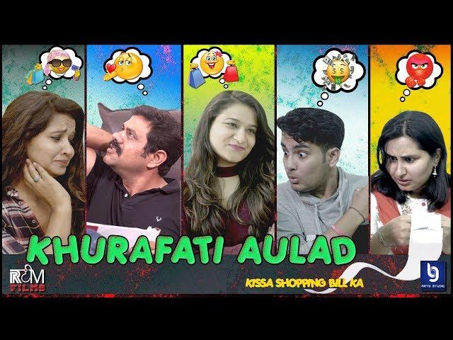 Ep.04   KHURAFATI AULAD   Ansh   Abhinav   Comedy series   Rtm Films   Web Series   4k   Comedy