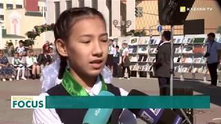 В Казахстане отметили день рождения Абая Кунанбаева