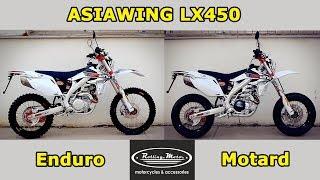 Asiawing LX450 enduro & motard. Щупаем топовых Китаёз, ищем общее и отличия.  Нужен или нет?