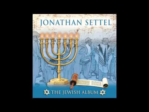 Shir HamaaLot A Song Of Degrees   Jonathan Settel   The Jewish Album