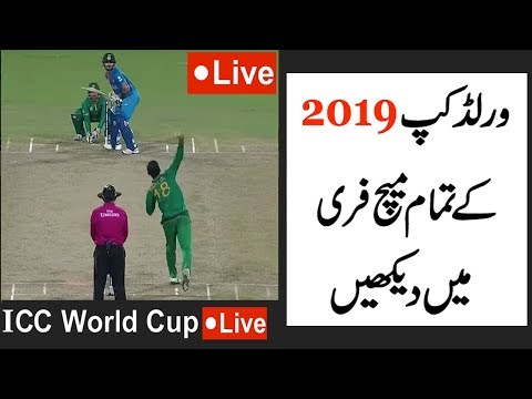 Watch Cricket World Cup 2019 - ICC World Cup 2019 Live Streaming