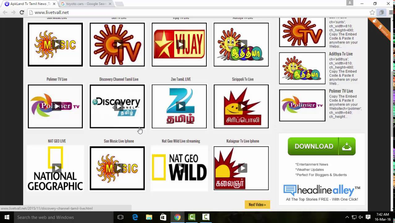Do not Watch TV Channels in Untrusted Sites and App - Tamil Tutorials