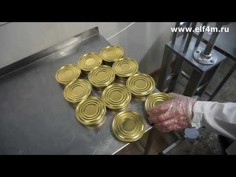 Машины для закатки жестяных и стеклянных банок в консервной промышленности