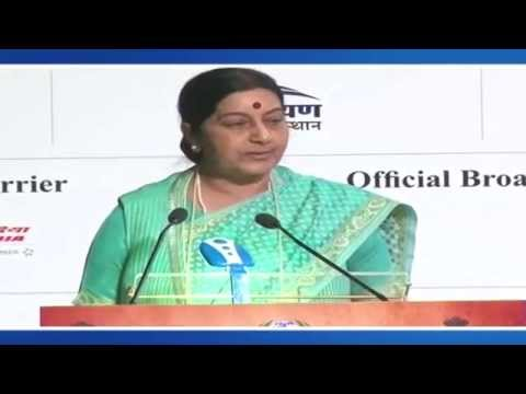 Address by Minister of External Affairs & Overseas Indian Affairs at the Youth PBD