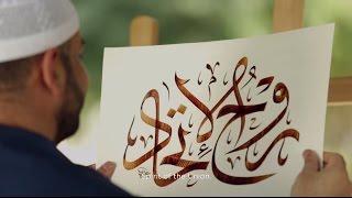 NESCAFÉ Dolce Gusto - UAE National Anthem (Acapella) | النشيد الوطني للإمارات العربية المتحدة