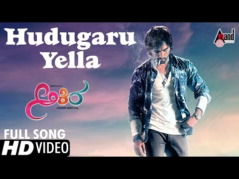 Akira| Hey Hudugaru Yella HD Video Song |...