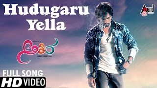 Watch the HD video of the song Hey Hudugaru Yella from the movie Ak...