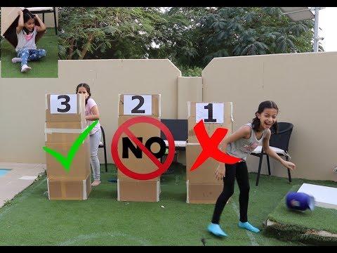 لا تختار الصندوق الخاطىء - ليش بكت ميرا  | Don't Choose The Wrong Box