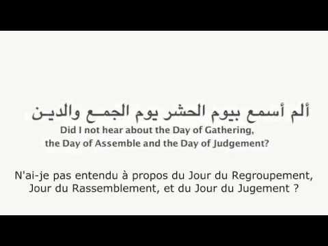 JAKH GRATUIT TÉLÉCHARGER HICHAM GRATUITEMENT MP3 EL